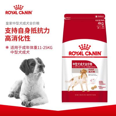 ROYAL CANIN 皇家狗糧 M25中型犬成犬狗糧 12月齡以上 全價糧 4kg 邊牧柯基哈士奇柴犬 支持自身抵抗力