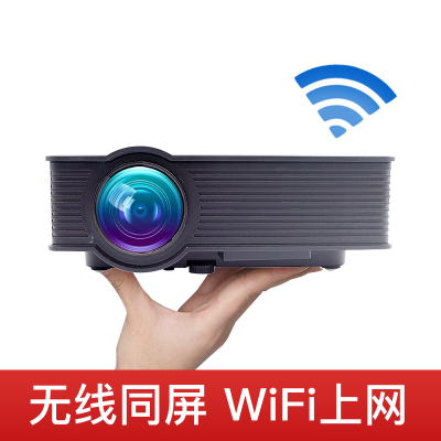 轟天砲(PonerSaund)GP9WIFI黑投影仪便携微型迷你家庭影院智能投影机家用4K手机无屏电视3D全高清1080pLED小型同屏安卓苹果幕布