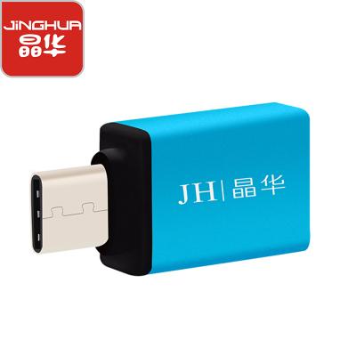 晶华 Type-C转USB3.0 转接头OTG转换器支持小米/华为 鼠标键盘U盘手机、电脑、平板转接 蓝色0.03米
