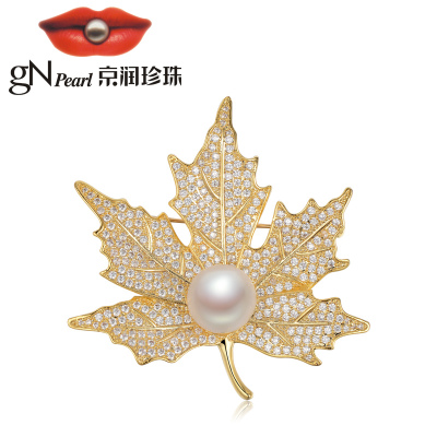 京润珍珠 梧桐叶 淡水珍珠胸针 11-12mm 馒头珠 叶子造型 珠宝 珠宝宠自己送妈妈
