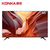 康佳55英寸 护眼防蓝光 HDR 4K超高清 智能网络 LED液晶平板电视机
