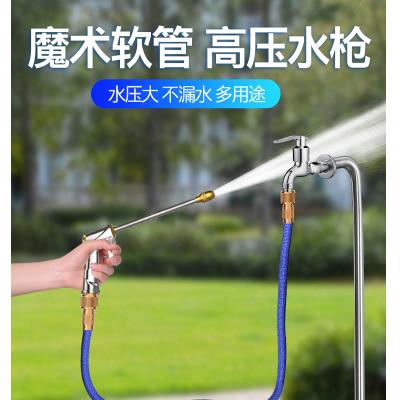 高压洗车水枪水抢家用神器伸缩水管软管喷头强力刷汽车机浇花套装