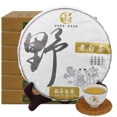 醉享【買1送1送同款】 福鼎白茶壽眉老白茶餅葉高山禮盒裝2012年 350克
