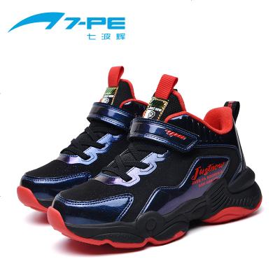 男童鞋冬季儿童篮球鞋男童运动鞋学生男孩中大童跑步鞋加绒