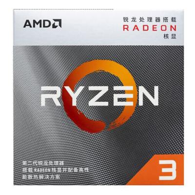 AMD 銳龍3 3200G 處理器 (r3) 4核4線程 搭載Radeon Vega Graphics 3.6GHz 65W AM4接口 盒裝CPU配套X470/B450/A320