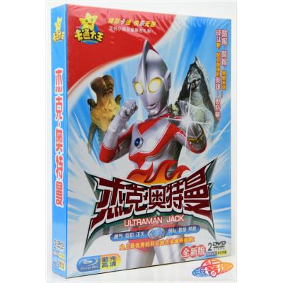 杰克奧特曼51集日本經典動畫片卡通正版動漫光盤汽車載DVD碟片