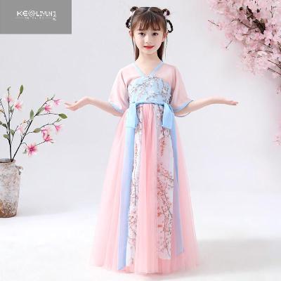 女童儒裙寶寶古童裝小孩中國仙飄逸古裝夏裝仙女服兒童漢服 可莉允兒童旗袍/唐裝/民族服飾