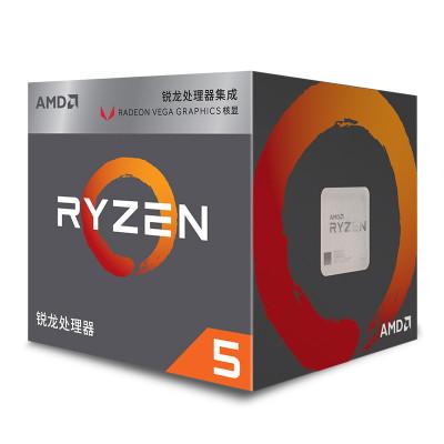 銳龍(AMD) Ryzen 5 2400G 盒裝CPU處理器 四核心 3.6GHz 接口類型 AM4 臺式機處理器