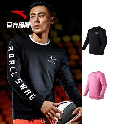 ANTA安踏男套頭衛衣 2020春季新款長袖T恤 籃球運動服休閑百搭套頭衫運動衛衣