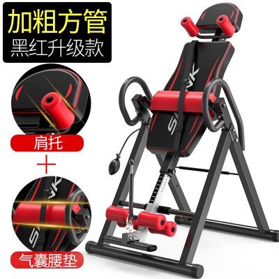 小型倒立机家用倒挂器长高拉伸神器倒吊辅助瑜伽健身长个增高器材U型倒立机