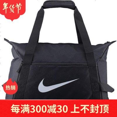 正品NIKE耐克 运动装备袋 手提包足球训练装备包单肩包涤纶双肩包 BA5504