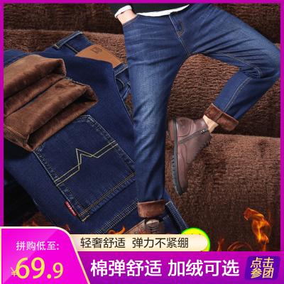 吉普战车JIPUZHANCHE冬季新款直筒牛仔裤 男弹力宽松舒适休闲男士牛仔裤男长裤子
