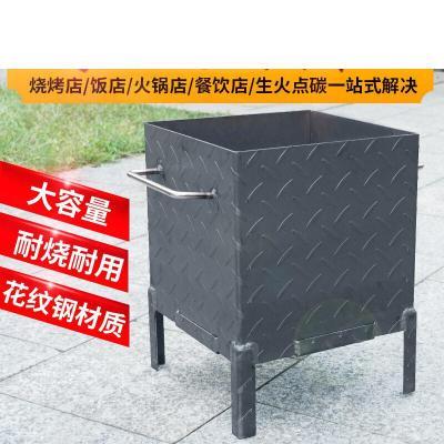 定制商用加厚引火桶點碳桶存碳爐養碳爐引燃桶引火爐取暖爐燒烤配件