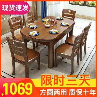 实木餐桌椅组合伸缩折叠现代简约家用小户型吃 饭圆桌子4/6人餐桌
