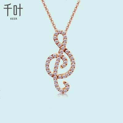 千葉珠寶首飾項鏈吊墜鉆石彩金玫瑰金白金18K金快樂音符 禮物