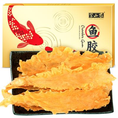 半山農 花膠 魚膠干貨 鱈魚膠100克禮盒裝 孕婦月子營養滋補品 魚肚魚鰾