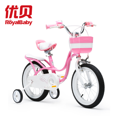 預售5天內發貨優貝兒童自行車小天鵝12/14/16/18英寸3歲5歲6歲女寶寶童車自行車