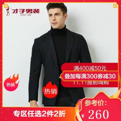 才子男装tries 西服 男士2019秋季新款休闲西服男士提花羊毛便西商务上衣外套