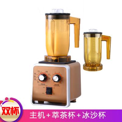 半球新款沙冰機商用奶茶店刨冰碎冰萃茶打冰沙破壁榨汁家用奶昔奶蓋機(萃茶+冰沙雙杯)