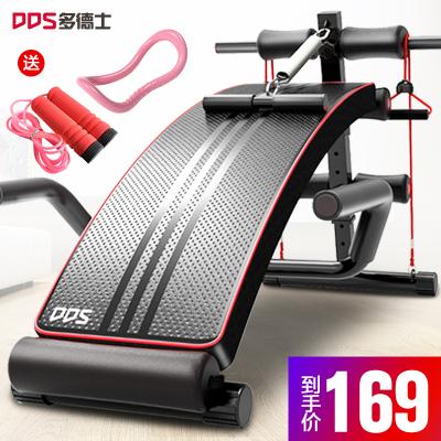 多德士仰臥板仰臥起坐板 健身器材家用 多功能收腹器腹肌板健腹板