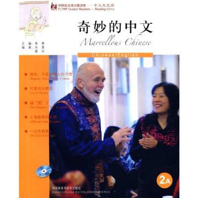 奇妙的中文(英語版)(外研社漢語分級讀物-中文天天讀)(2A)(附CD)——母語外語一起學,簡簡單單話中國!