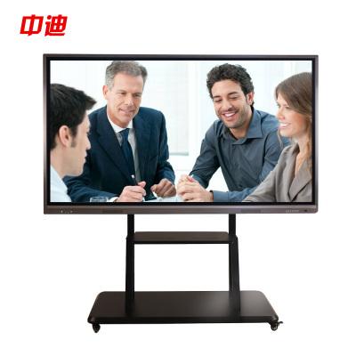 中迪智能会议平板 55英寸 触摸交互式电子白板教学一体机视频会议平板一体机