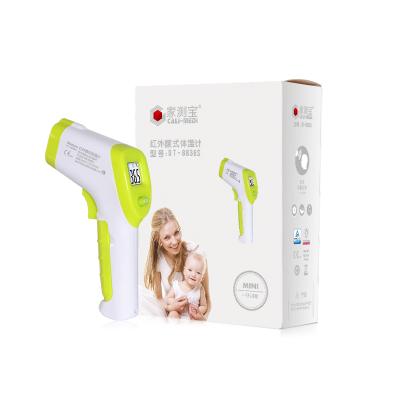 家测宝DT-8836S 红外电子体温计 医用婴儿宝宝儿童专用额温枪 小巧方便携带温度计