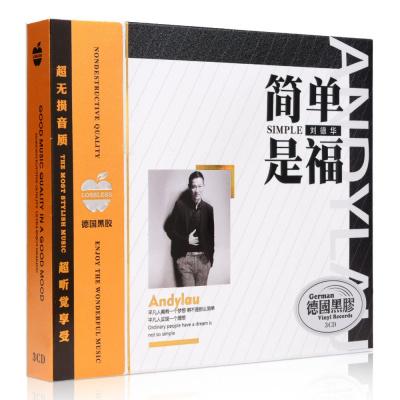 正版劉德華cd專輯珍藏黑膠唱片懷舊經典老歌汽車載cd碟片音樂光盤