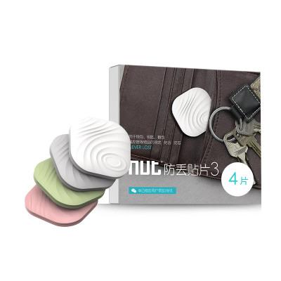 極控者(TiMER)跨境電商NUT三代藍牙防丟器F7四片裝貼片 錢包鑰匙手機防丟器