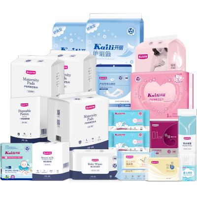 开丽 待产包套装21件套(舒适型) 孕妇入院包备孕待产月子用品