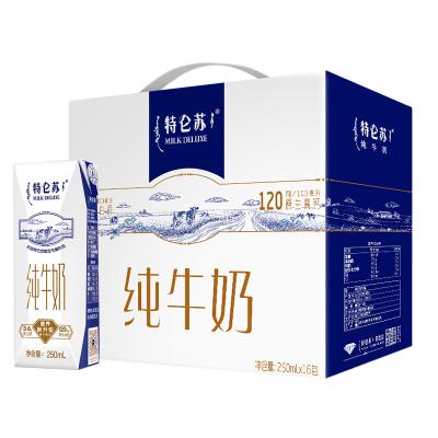 蒙牛 特仑苏 纯牛奶250ml*16盒