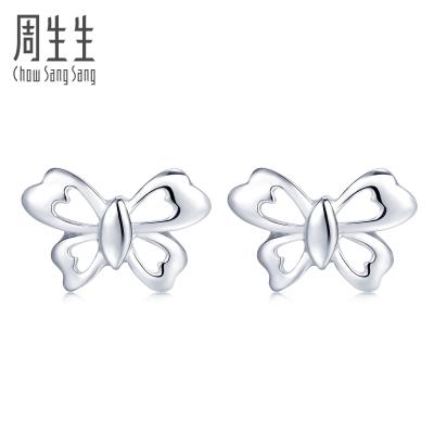 周生生(CHOW SANG SANG)Pt950鉑金蝴蝶耳環白金耳釘耳飾女款 33197E計價