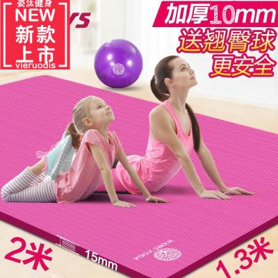 双人瑜伽垫加厚加长加宽儿童跳舞毯防滑健身垫舞蹈瑜伽垫子双人瑜伽垫加厚加宽加长初学者2米2米超大儿童女孩练功跳舞蹈垫子
