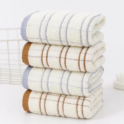 斜月三星家紡 2條裝全棉流星雨毛巾 舒適柔軟 成人洗臉巾30*60cm