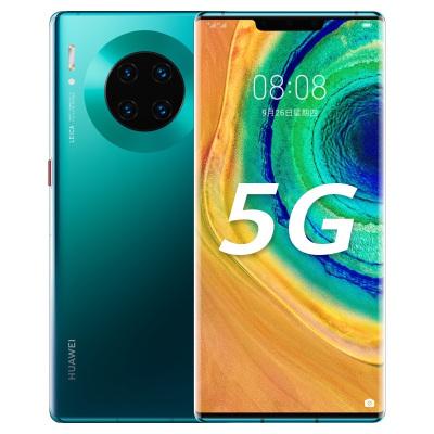 HUAWEI/華為Mate 30 Pro 5G全網通8G+128G 翡冷翠 曲面屏 麒麟990芯片 雙4000萬徠卡