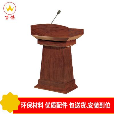【萬?!垦葜v臺 現代中式校園油漆講臺演講