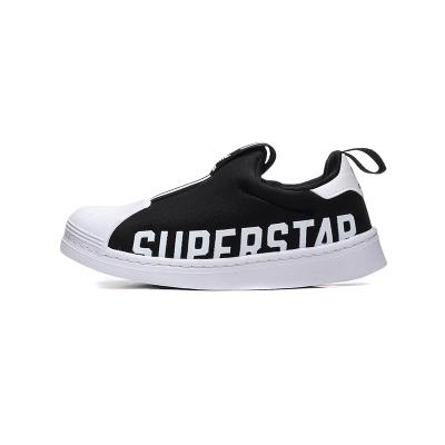 【自营】adidas阿迪达斯三叶草童男小童4-10岁SUPERSTAR小童鞋EG3398