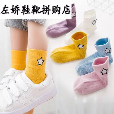【5双装】秋冬款儿童袜子男女童宝宝袜子小孩童袜中筒棉袜