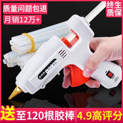 热熔胶抢胶棒电热熔胶枪古达万能家用胶水胶条11-7mm手工制作热溶胶枪