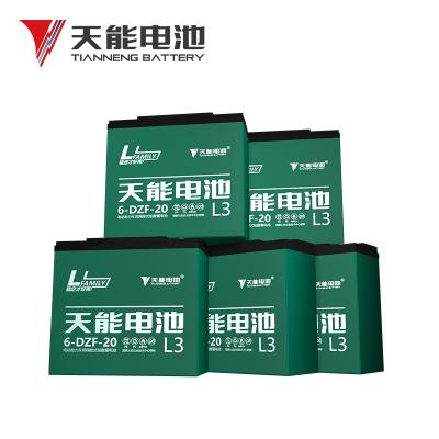 天能电动车电池铅酸电池60v20ah5只电动车电瓶车电池