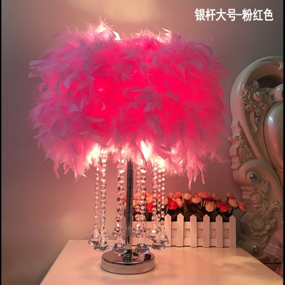 CIAA創意水晶羽毛臺燈遙控調光臺燈臥室床頭燈生日婚慶裝飾簡約小臺燈 小號水晶鉆(白色桿)留言顏色 遙控開關