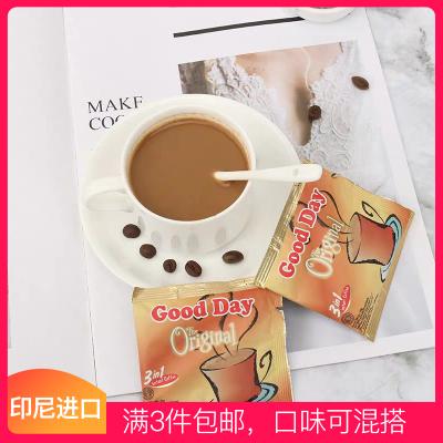 印尼美天3合1速溶咖啡原味100g小盒装 进口咖啡 XR 【火船旗下品牌】 非SAGOCOFFEE