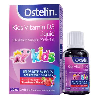 【宝宝爱喝维D】奥斯特林(Ostelin)儿童液体维他命VD滴剂 草莓味 20毫升/瓶装 维生素进口儿童维生素12岁以下