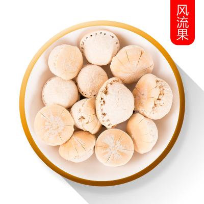 西藏野生果 益腎子子天竺粒增藤果泡酒料果500g