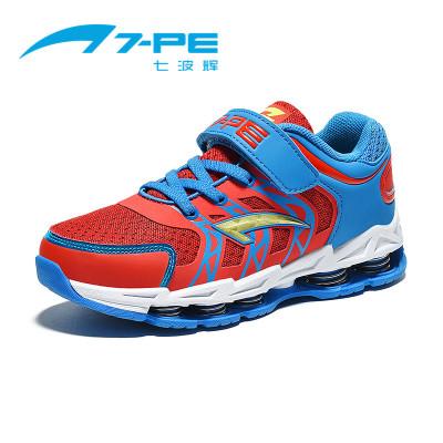 七波輝男童鞋子2020春季新款新款兒童雙網面透氣運動鞋中大童寶寶彈簧減震跑步鞋