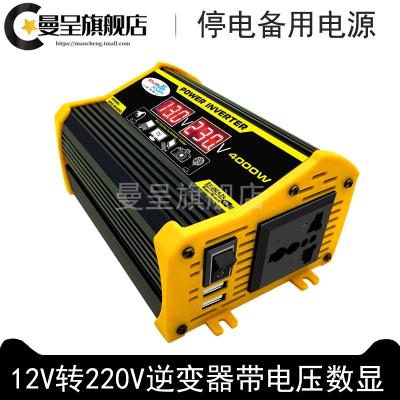 12V轉AC220V修正弦波逆變器 家用車載變壓器電瓶鋰電池電源轉換器