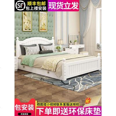 实木床现代简约田园风1.5米经济型1.2m单人床白色1.8米主卧双人床