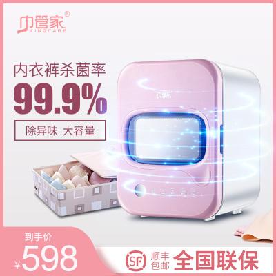 巾管家紫外線婦嬰內衣褲消毒機烘干機家用小型奶瓶牙刷消毒器臭氧殺菌除螨儀