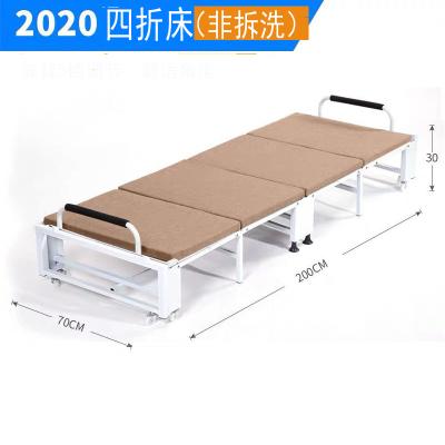 折疊床單人辦公室午休午睡床簡易便攜家用海綿硬板定制 四折-s柔情啡70cm寬200*70*30
