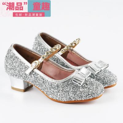 少兒拉丁舞鞋兒童小女孩跳舞鞋初學者女童公主軟底舞蹈練功鞋恰恰  EddieEva